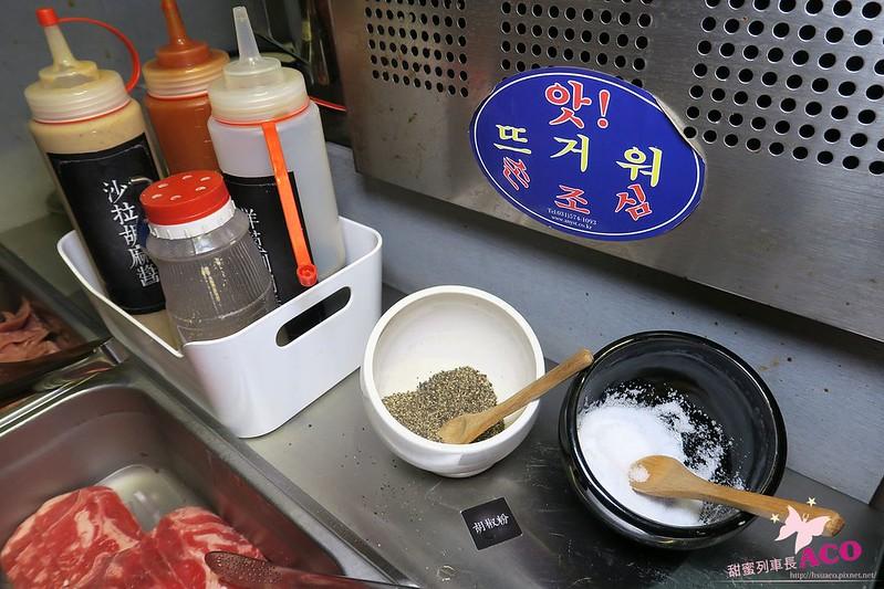 台中韓國五花肉燒烤吃到飽IMG_1342.JPG