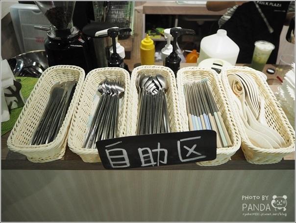班卡鬆餅 Pan.K (23)