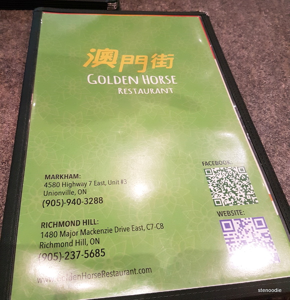 Golden Horse Restaurant menu cover