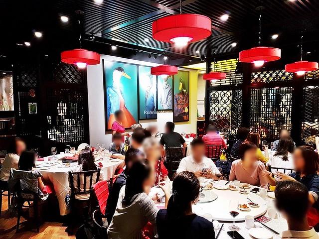 TungLok XiHe Peking Duck Interior