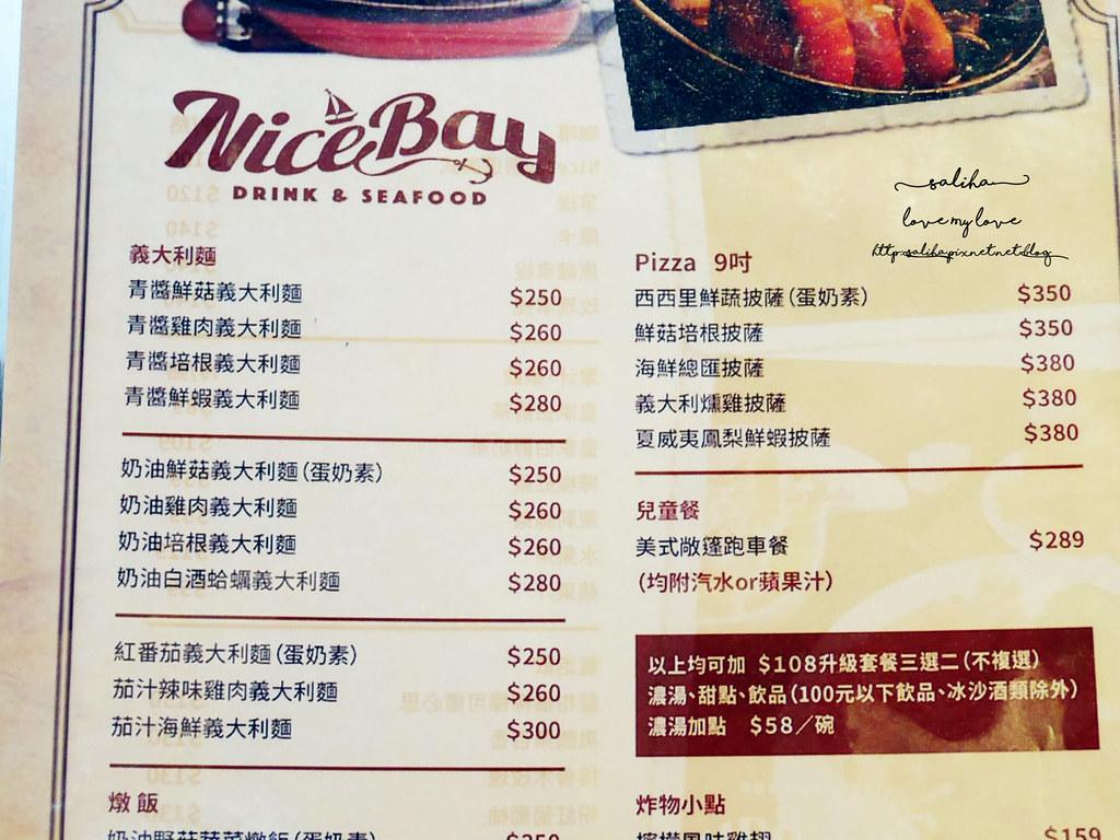 尼斯灣海洋景觀餐廳價格價位menu菜單 (4)