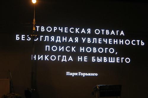 IMG_6468