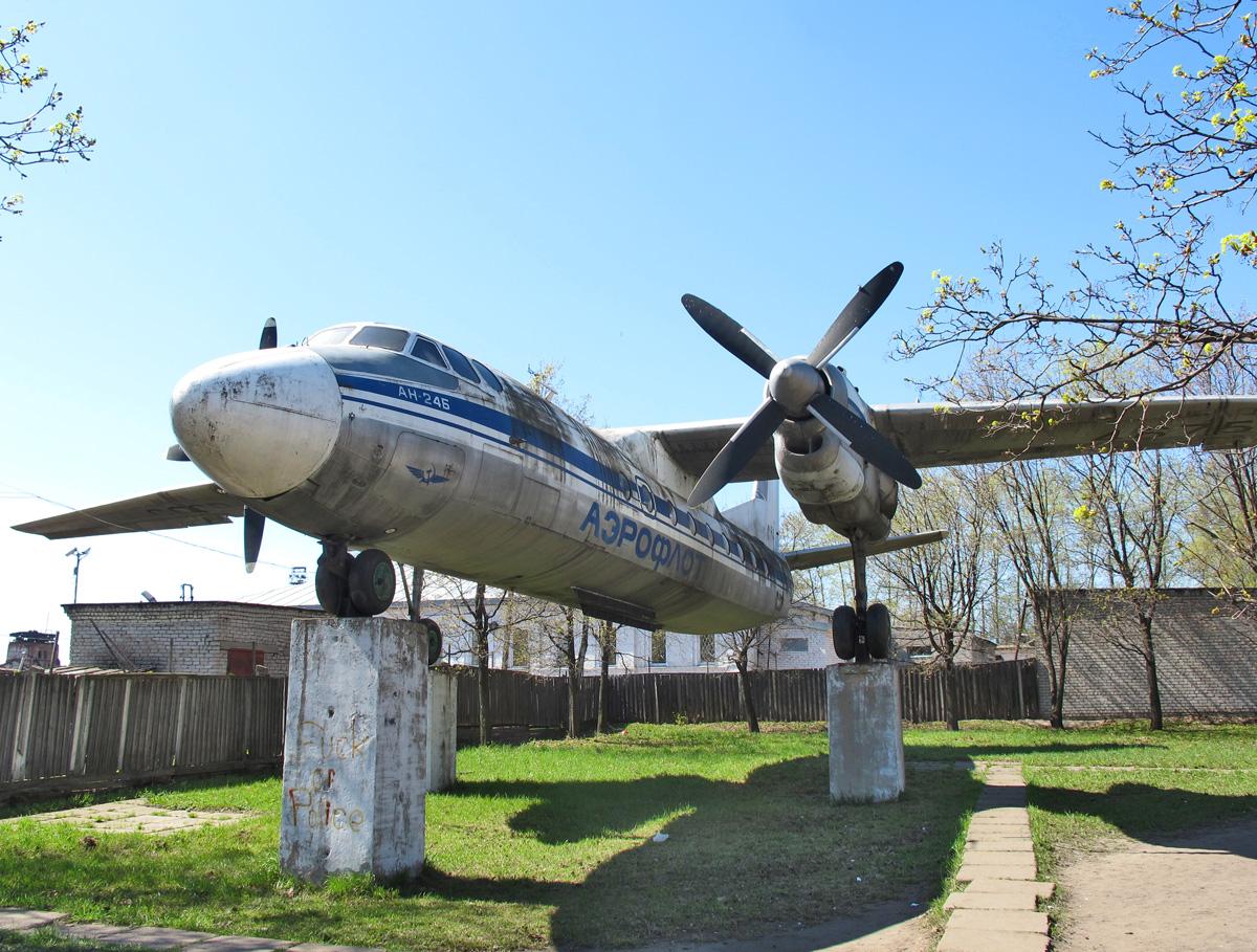 13 АН-24Б в Слободском Кировской области