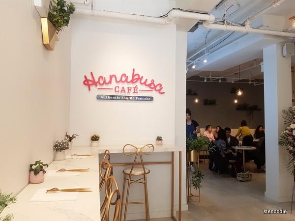 Hanabusa Café interior