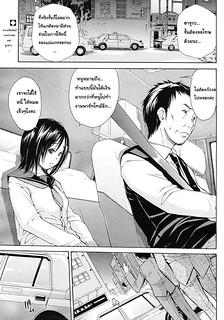 หนูอยากช่วยคุณพ่อ – [Chiyou Yoyuchi] Shanai wa Inbina Kaori The Lewd Scent in the Car (COMIC MUJIN 2012-03)