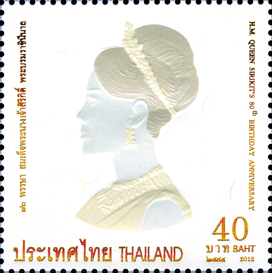 Thailand - Scott #2705i (2012)