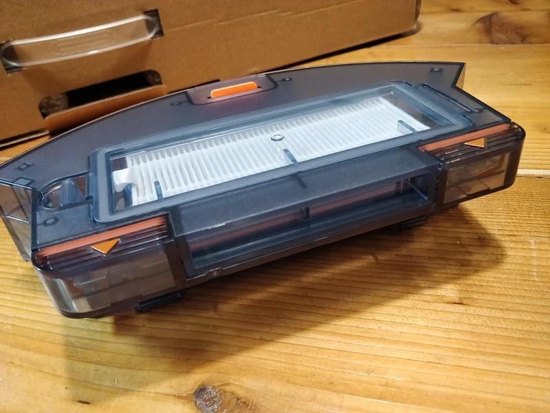 Diggro D300 ロボット掃除機 開封レビュー (35)