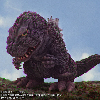 "X-PLUS Deformed Godzilla from ""King Kong vs. Godzilla (1962)"""