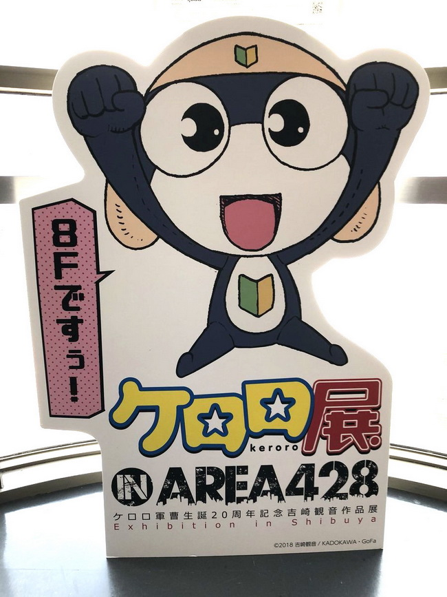 Keroro-In-Area428_45