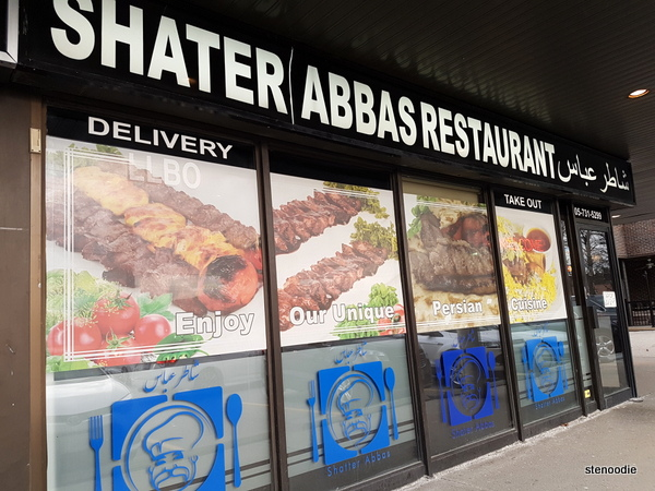 Shater Abbas storefront