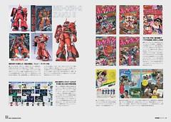 """MSV Generation""  Gundam Modeling Revolution by Masahiko Asano"