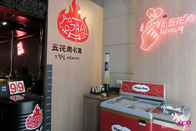 台中韓國五花肉燒烤吃到飽IMG_1324.JPG