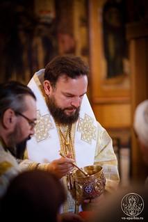 Божественная литургия 320