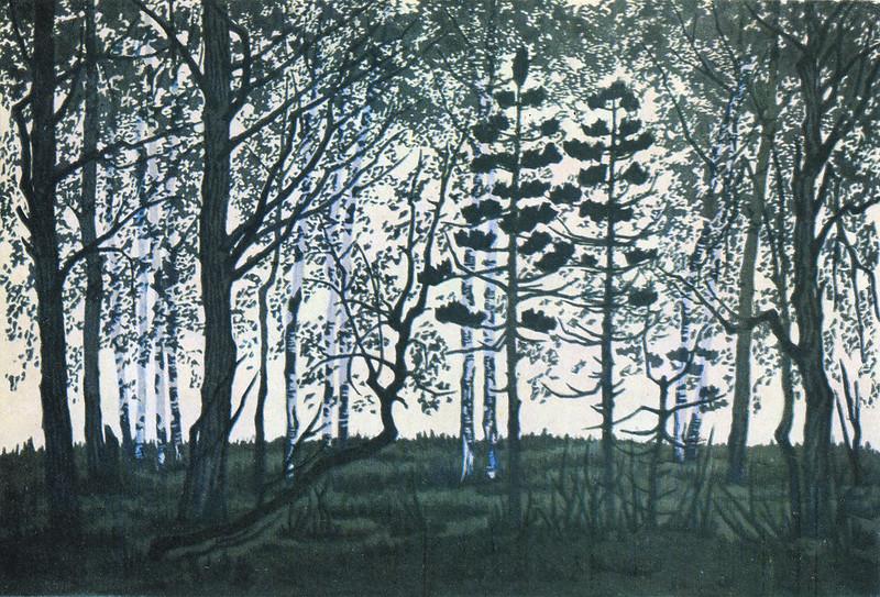 Вертинская Л. Весенний лес