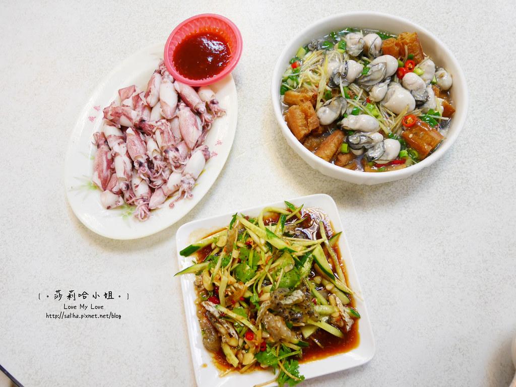 基隆一日遊景點行程推薦和平島漁市大街平價環港海鮮餐廳 (4)