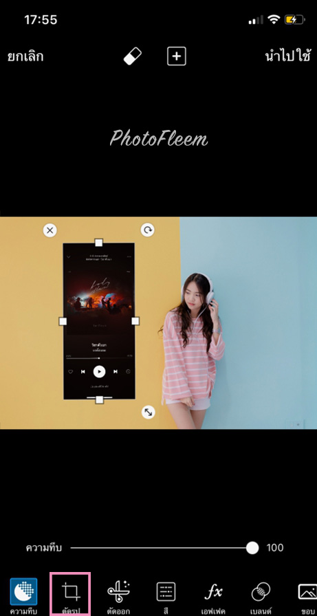 PicsArt-Music02