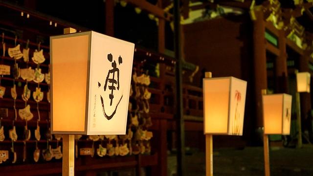 鎌倉ぼんぼり祭り'18-10