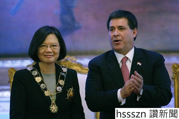 Paraguay Taiwan Presidents