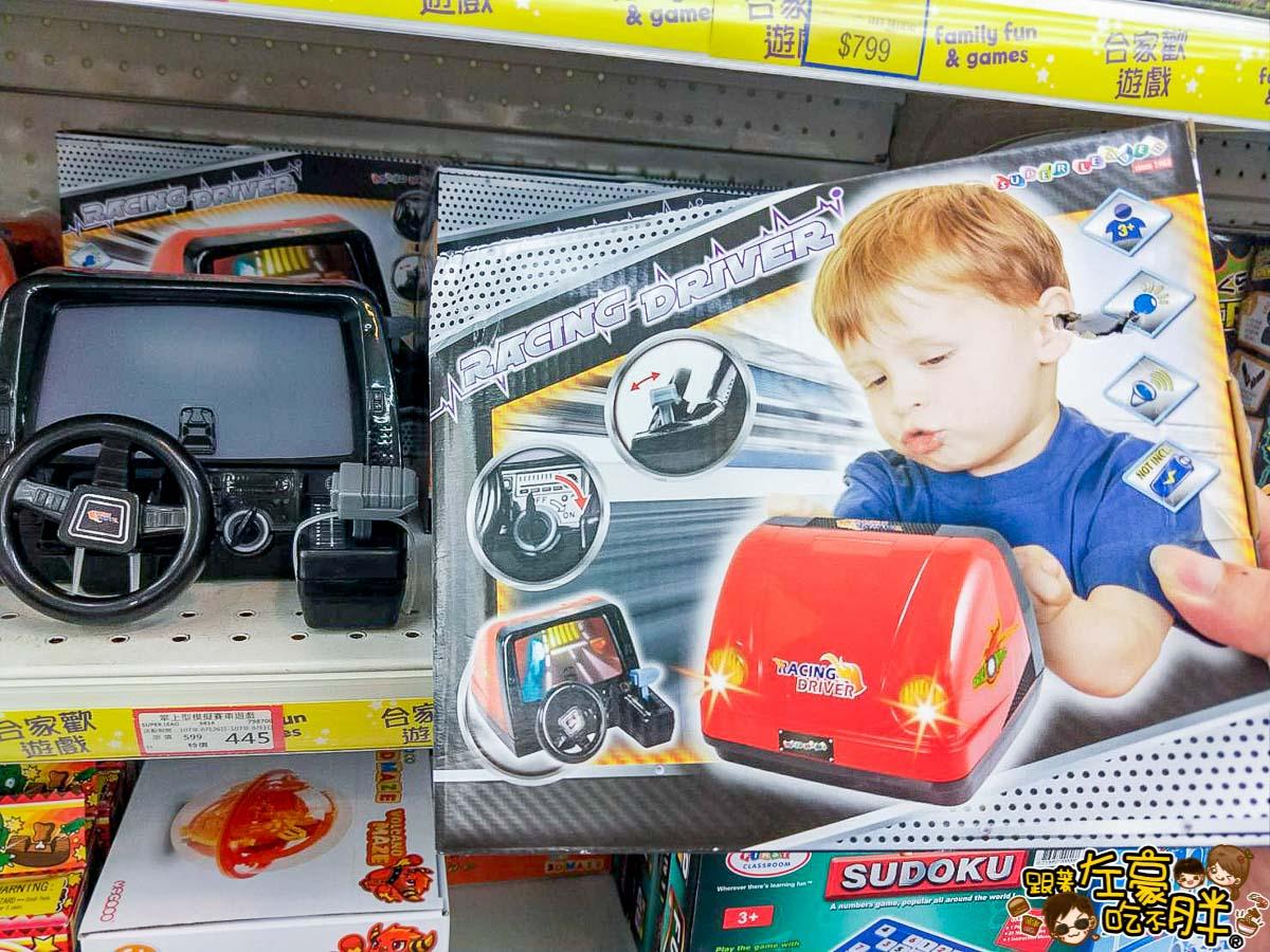 玩具反斗城-掌上型模擬賽車玩具-2