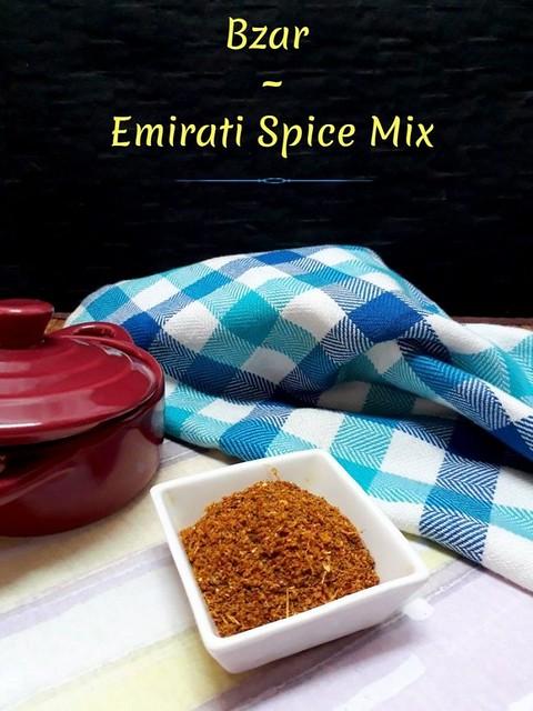 Bzar-Emirati-Spice-Mix-750x1000
