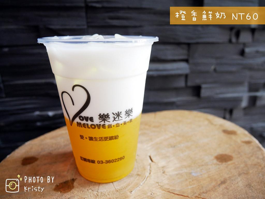 008-橙香鮮奶拷貝