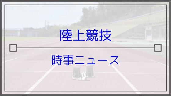 tandf_news