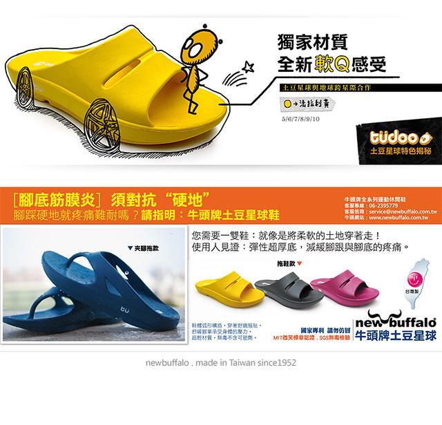 tudoo2 loobook_yellow