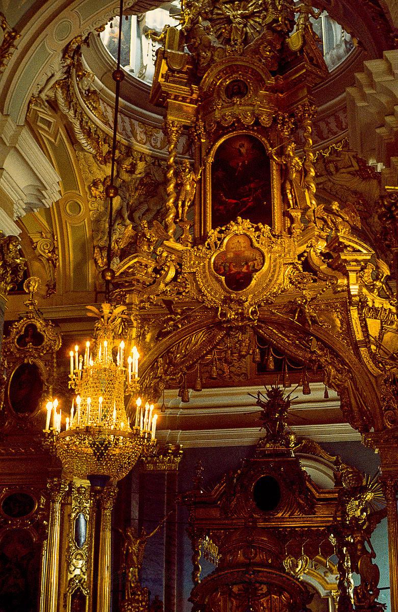Алтарь Петропавловского собора