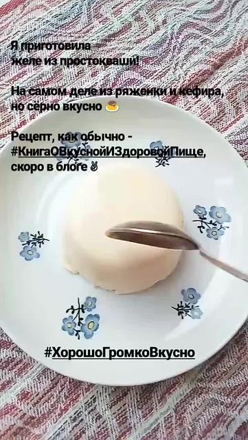 видео-с-желе