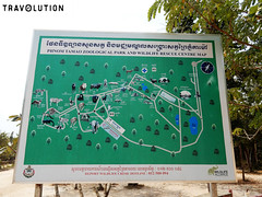 Phnom Tamao Wildlife Rescue Centre