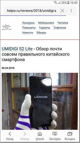SamsungJ5_071