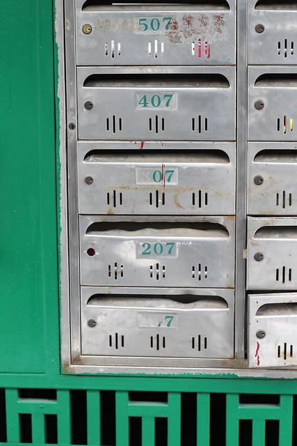 Mailboxes, Canon EOS REBEL SL1, Canon EF 50mm f/1.8 II