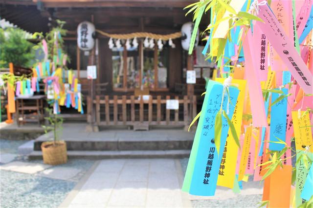 kawagoekumano-gosyuin024