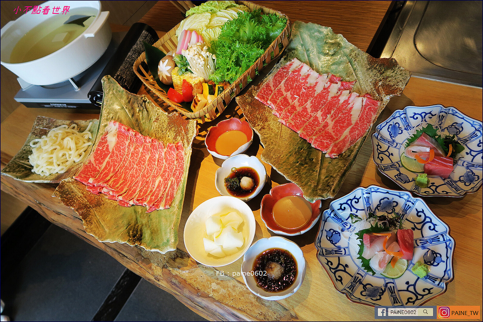 美福大飯店 台灣美食展