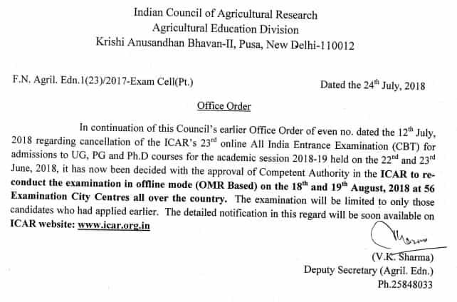 ICAR Re-exam Notification