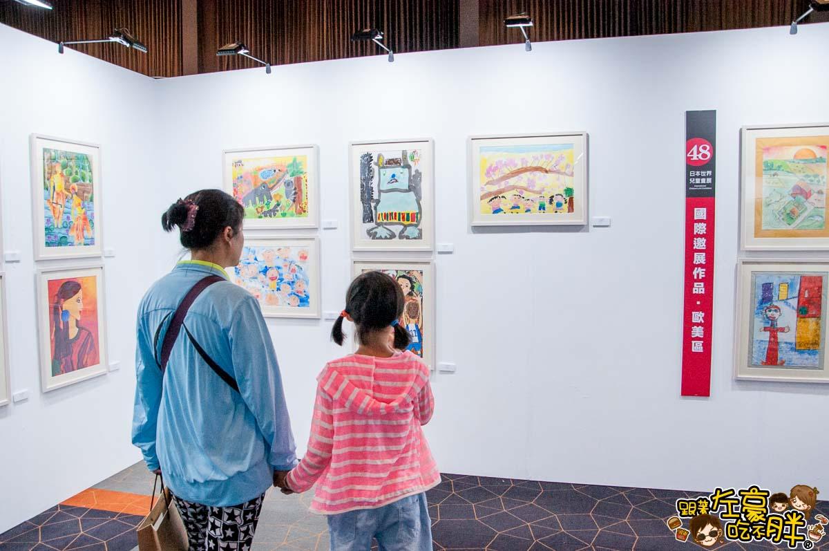 2018新光三越高雄左營店 兒童藝術季-33