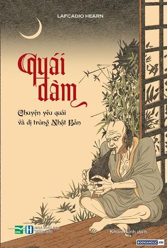 quai_dam