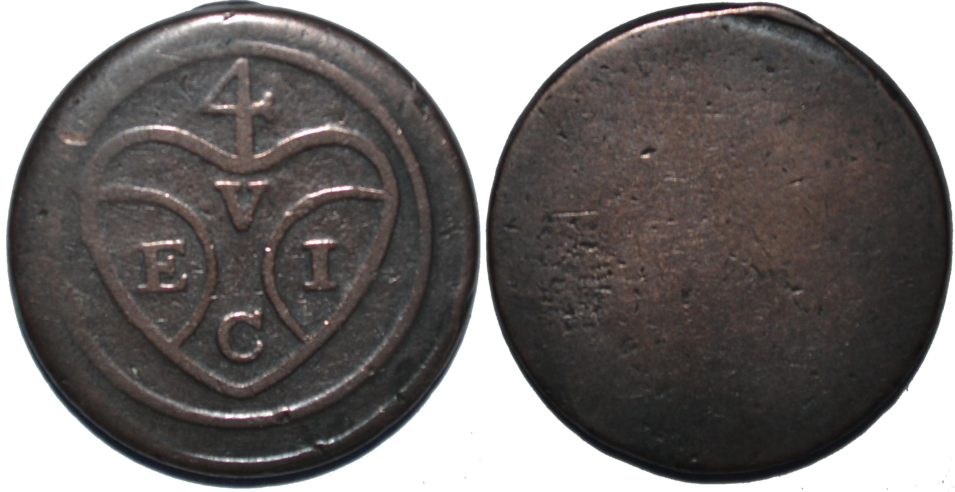 Unnamed and undated Uniface 1 Pice coin, minted on short notice at Calcutta, 1786, for Captain Francis Light's expedition to Penang Island.