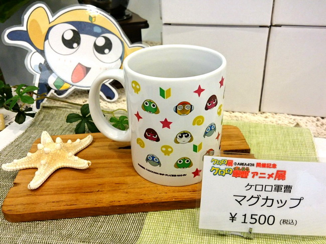 Keroro-In-Area428_09