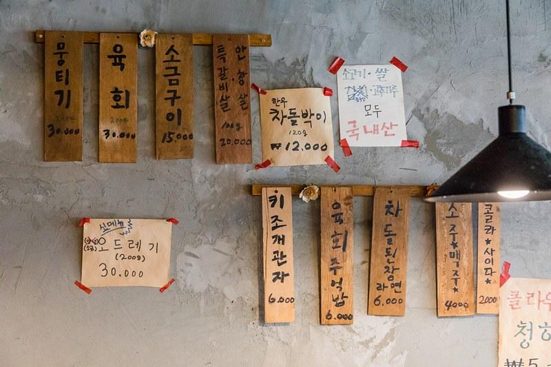 大邱十味之生牛肉 칠복식당 (4)