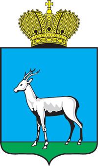 Самарские козы