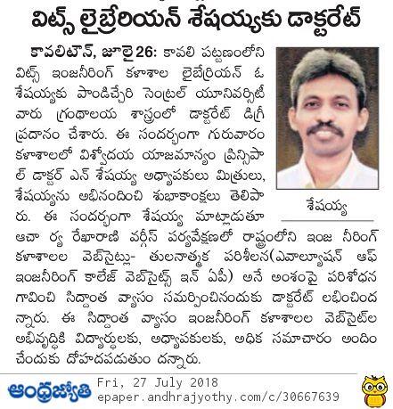 2018-07-27_Andhra_Jyothi
