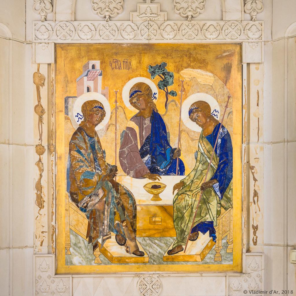 Спасо-Андроников монастырь. Троица.