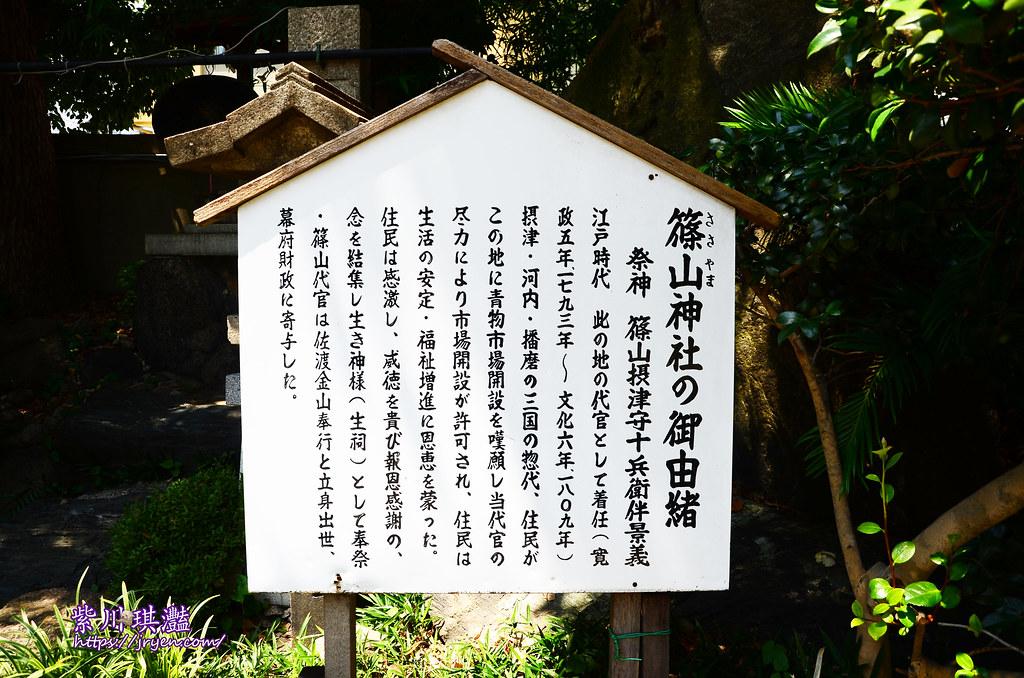 難波八阪神社-003