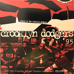 CROOKLYN DODGERS '95:RETURN OF THE CROOKLYN DODGERS(JACKET A)