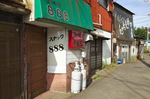 Hayashi/Yokosuka#9