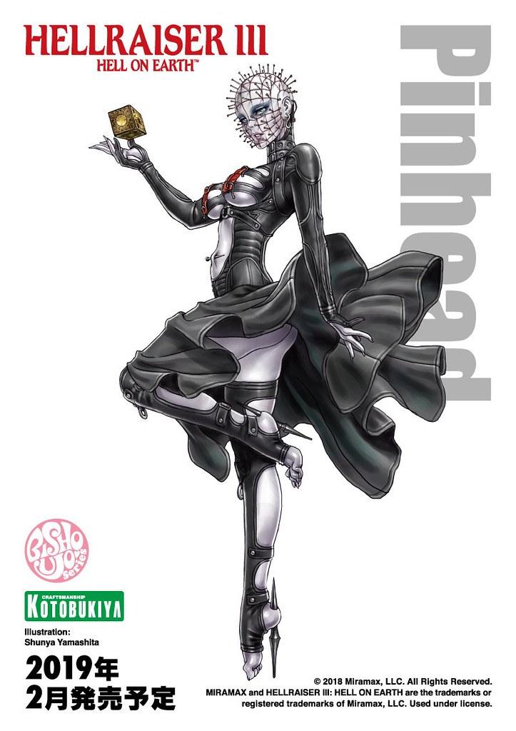 【SDCC 2018】壽屋 ARTFX+《復仇者聯盟》《星際大戰》、 HORROR美少女、MY LITTLE PONY美少女等多款新作原型公開!