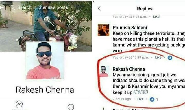 3707 Who is Rakesh Chenna A Jeddah resident who supports Rohingya Muslim Killings 00