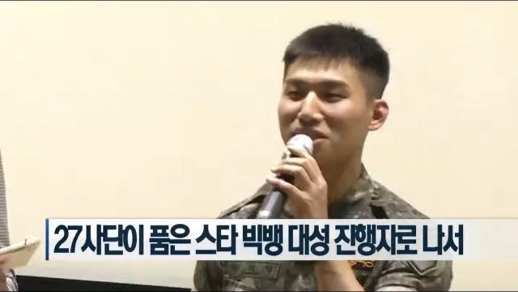 BIGBANG via daesungfishh - 2018-08-08  (details see below)