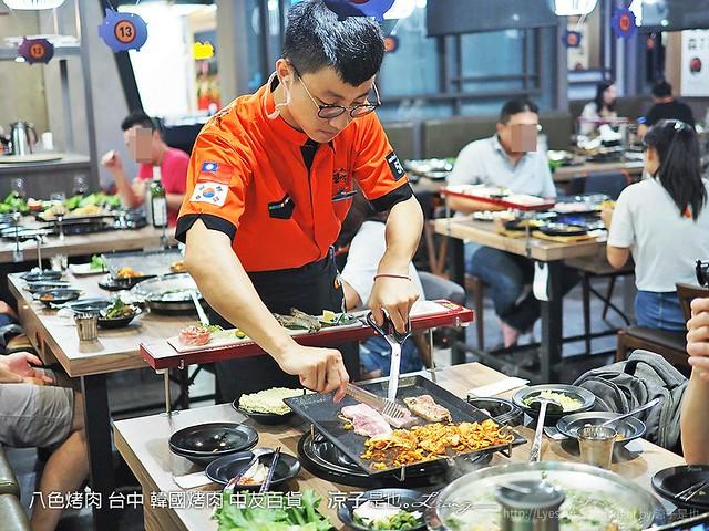 八色烤肉 台中 韓國烤肉 中友百貨 37